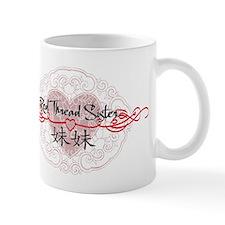 Red Thread Little Sister Mug