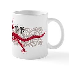 Little Brother Dragon Mug
