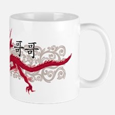 Big Brother Dragon Mug