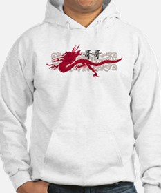 Big Brother Dragon Hoodie