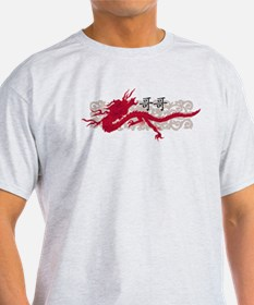 Big Brother Dragon T-Shirt