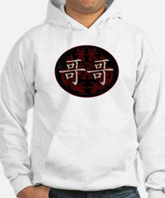 Big Brother (with dragons) Hoodie