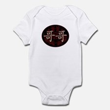 Big Brother (with dragons) Infant Bodysuit