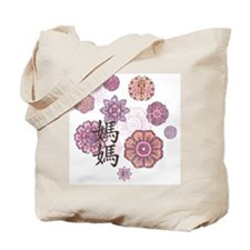 Mama with Flowers Tote Bag