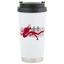 Dragon Dad Travel Mug