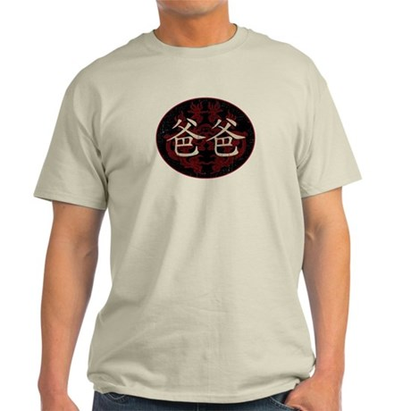 Dad (with dragons) Light T-Shirt