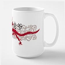 (Maternal) Grandpa Dragon Mug