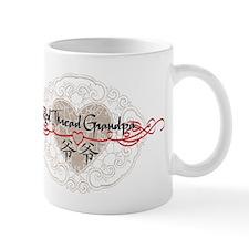 Red Thread Grandpa (Paternal) Mug