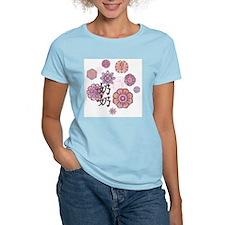 Paternal Grandma with Flowers T-Shirt