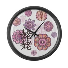 Maternal Grandma with Flowers Large Wall Clock