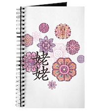 Maternal Grandma with Flowers Journal