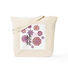 Maternal Grandma with Flowers Tote Bag