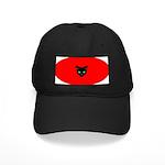 Catmachine Cap