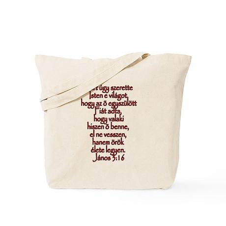 John 3:16 Hungarian Tote Bag