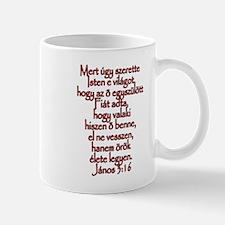 John 3:16 Hungarian Mug