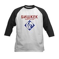 Bishkek Tee