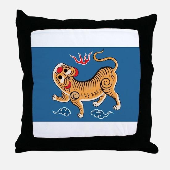 Formosa Flag Throw Pillow
