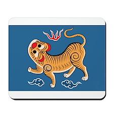 Formosa Flag Mousepad