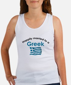 Happily Married Greek 2 Women's Tank Top