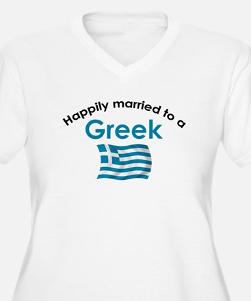 Happily Married Greek 2 T-Shirt