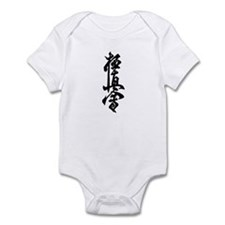 Baby Kyokushin