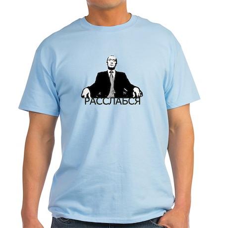 Vladimir Putin: Relax Light T-Shirt