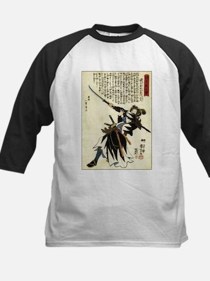 Samurai Masahisa Kids Baseball Jersey