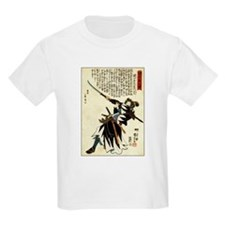 Samurai Masahisa T-Shirt