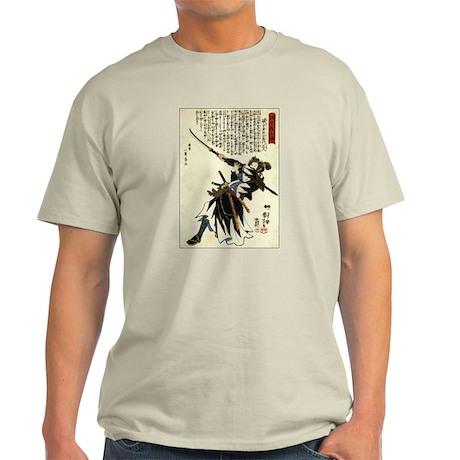 Samurai Masahisa Light T-Shirt