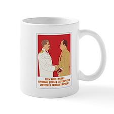 stalin Mug