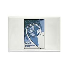 soviet199 Rectangle Magnet (100 pack)