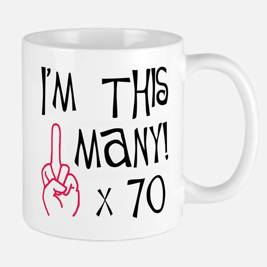 70th birthday middle finger salute Mug