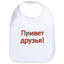 Hello Friends Russian Bib