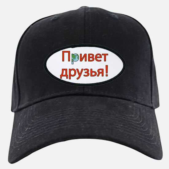 Hello Friends Russian Baseball Hat