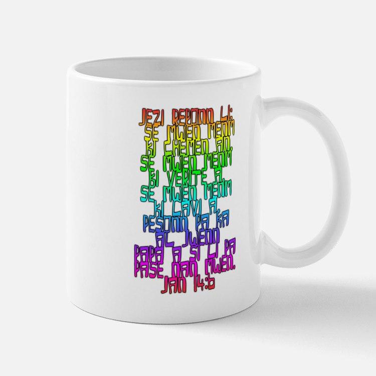 Haitian Creole Drinkware | Coffee Mugs, Drinking Glasses ...