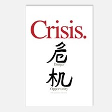 Crisis? Postcards (Package of 8)