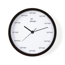 Sukkah Wall Clock- Sukkah Zman Simchatenu Clock