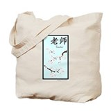 Chinese teacher Bags & Totes