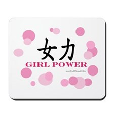 Girl Power with Trendy Circles Mousepad