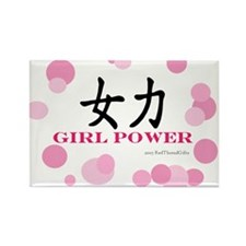 Girl Power with Trendy Circles Rectangle Magnet