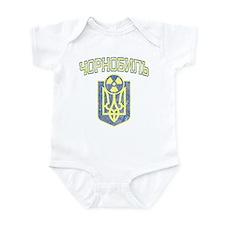 Chernobyl Infant Bodysuit