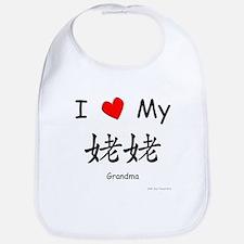 I Love My Lao Lao (Mat. Grandma) Bib