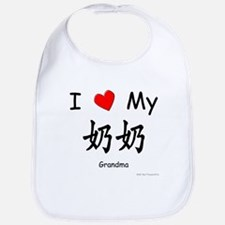 I Love My Nai Nai (Pat. Grandma) Bib