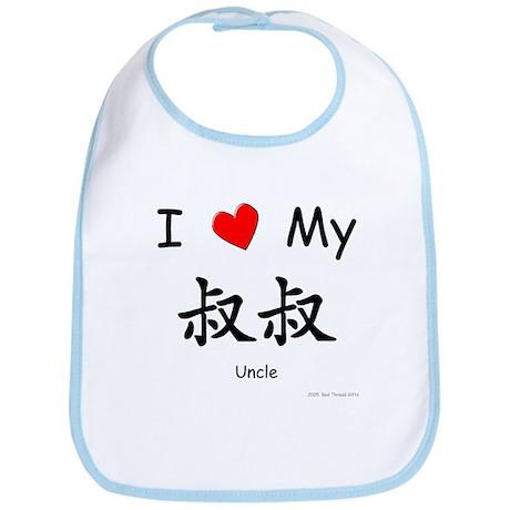 I Love My Shu Shu (Uncle) Bib