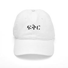 LOVE -- Amharic Baseball Cap