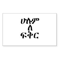 ALL FOR LOVE in Amharic Rectangle Decal