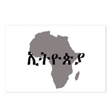 ETHIOPIA in Amharic Postcards (Package of 8)