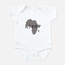 ETHIOPIA in Amharic Infant Creeper
