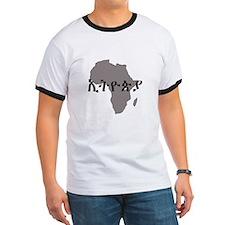 ETHIOPIA in Amharic T