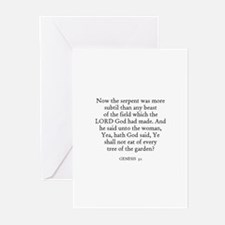 GENESIS  3:1 Greeting Cards (Pk of 10)